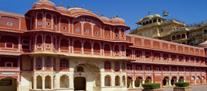 Luxury Hotels-jaipur